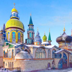 Kazan 5